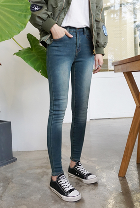 NA849 (25-32) <BR> Aurora napping Jeans